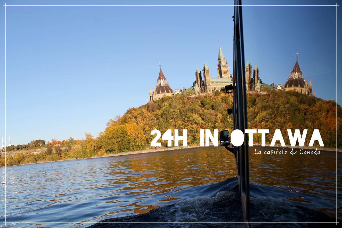 La fois où nous sommes allés à Ottawa