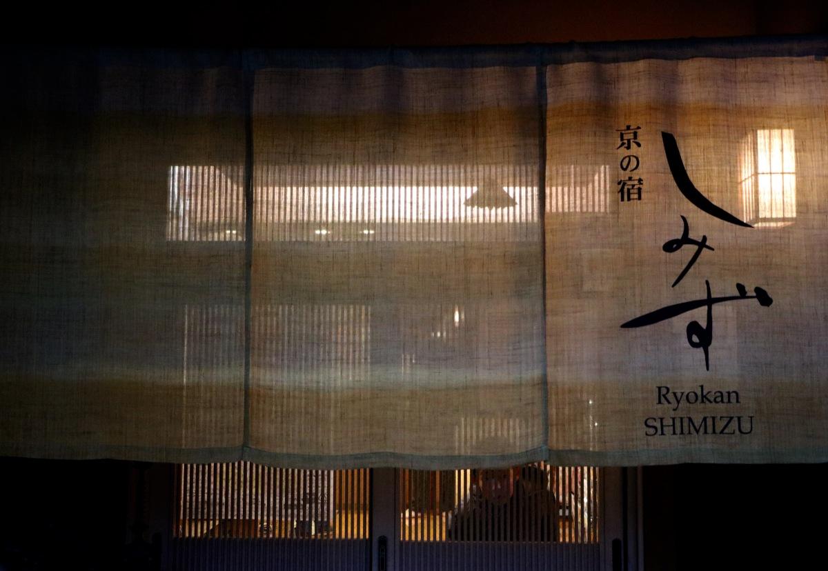 Hébergement au Japon: Retour sur notre Expérience en Ryokan & en Capsule Hôtel !